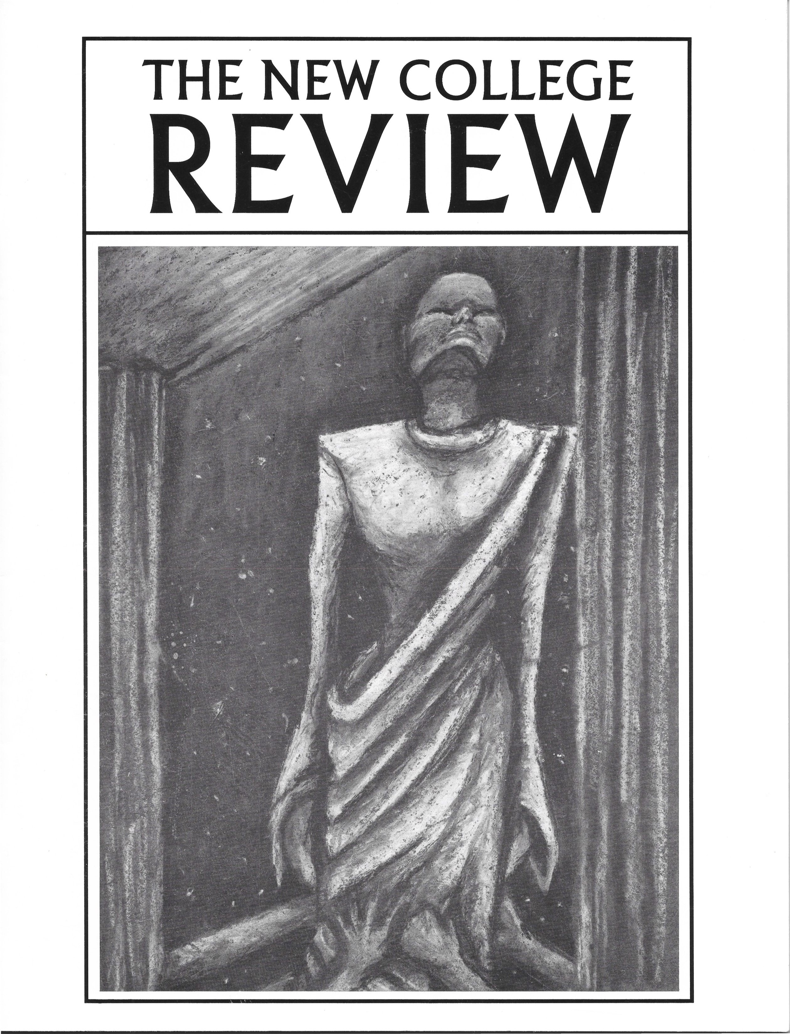Cover of The New College Review, 1997 issue